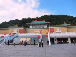 National Palace Museum 2